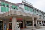 Отель Guilin Jinsangzi Hotel