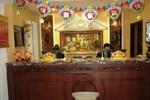 Отель Binyu Boutique Hotel