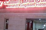 Отель Manahil Kingdom Hotel