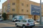 Апартаменты Manazilna Apartments Rafha