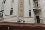 Отель Starlight Hotel