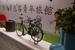 Хостел Kaohsiung Backpackers Hostel
