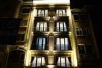 Отель World Heritage Hotel Istanbul