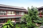 Отель Guilin Zizhou Four Season Resort Hotel