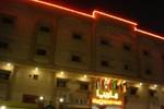 Апартаменты Marbiea Suites Al Dammam