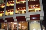 Отель Rukn Kahramana Baghdad