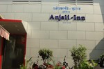 Anjali Inn Executive