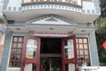 Отель Don Hien 1 Hotel