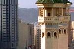 Kenzi Makkah Hotel