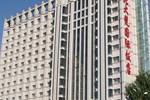 Отель Beidahuang International Hotel