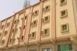 Апартаменты Al-Dammam Oriental