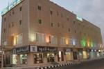 Апартаменты Al Bian Plaza Hotel