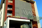 Отель Galaxy Hotel