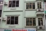 Хостел Halong Backpackers Hostel