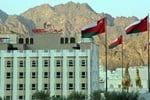 Апартаменты Pioneer Hotel Apartments Muscat