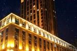 Отель Best Western Premier Tuushin Hotel