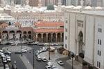 Отель Grand Al Andalus Al Raqi