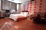 Отель Bobos Hotel