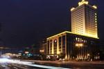 Отель Qilu International Hotel