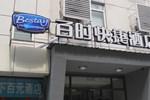 Отель Bestay Hotel Express Nanjing Xinjiekou