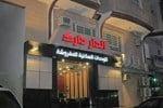 Апартаменты Al Dar Darak Furnished Units 1