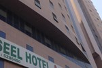 Cristal Al Aseel Hotel