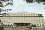 Отель Ulaanbaatar Hotel