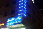 Апартаменты Layali El Sharq Apartment