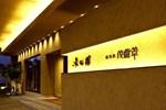 Отель Yumotokan