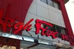 Отель High Five Hotel