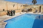 Апартаменты Holiday home Gharb 1