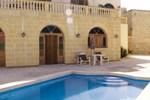 Апартаменты Apartment Gharb 1