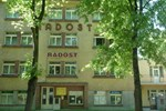 Гостевой дом Penzion Radost