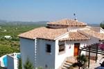 Апартаменты Holiday home Monte Pego Pego