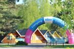 Отель Camping Nemo
