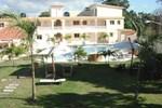 Апартаменты Aparta Hotel Veron