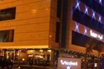 Отель Violet Hotel ( Families Only )