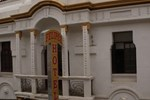 Отель Felipez Hotel