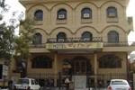 Отель Hotel Taj Plaza