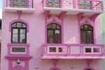 Апартаменты Residencial La Fonte