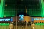 Отель Holiday Jazan Hotel