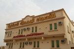 Апартаменты Al Qaswaa Hotel Apartment 3