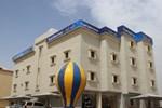 Апартаменты Al Rahaba House Apartment