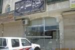 Al Eyeery Furnitued Apartment Medinah 2