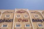 Отель Royal Suites