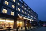 Отель Atour Hotel