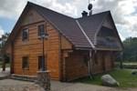 Гостевой дом Pie Pētera