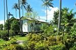 Отель Islanda Eco Village Resort