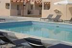 Отель Aldeamento da Mulemba