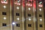 Апартаменты Golden Palace Hotel Apartments